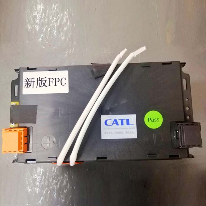 CATL Battery Module